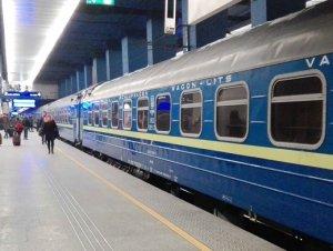 Как добраться до запорожья из москвы на поезде